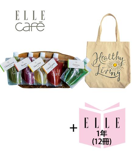 エル・ジャポン(1年)+ELLE cafe 「ALL RESCUE」&「ヘルスコンシャスオーガニックエコバッグ」セット
