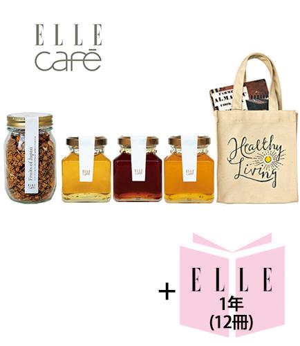 エル・ジャポン(1年)+ELLE cafe 「プレミアムグラノーラ」&「まじめな蜂蜜」&「ヘルスコンシャスオーガニックエコバッグMINI」セット