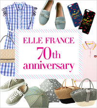 ELLE FRANCE 70th anniversary 別注アイテムBOOK