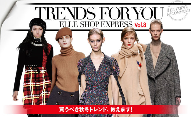 ELLE SHOP EXPRESS Vol.8