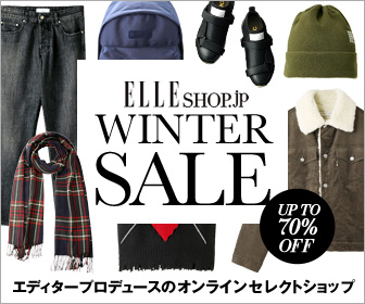 ELLE SHOP MEN