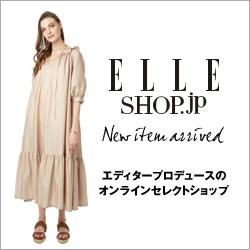 ELLE SHOP(エル・ショップ)